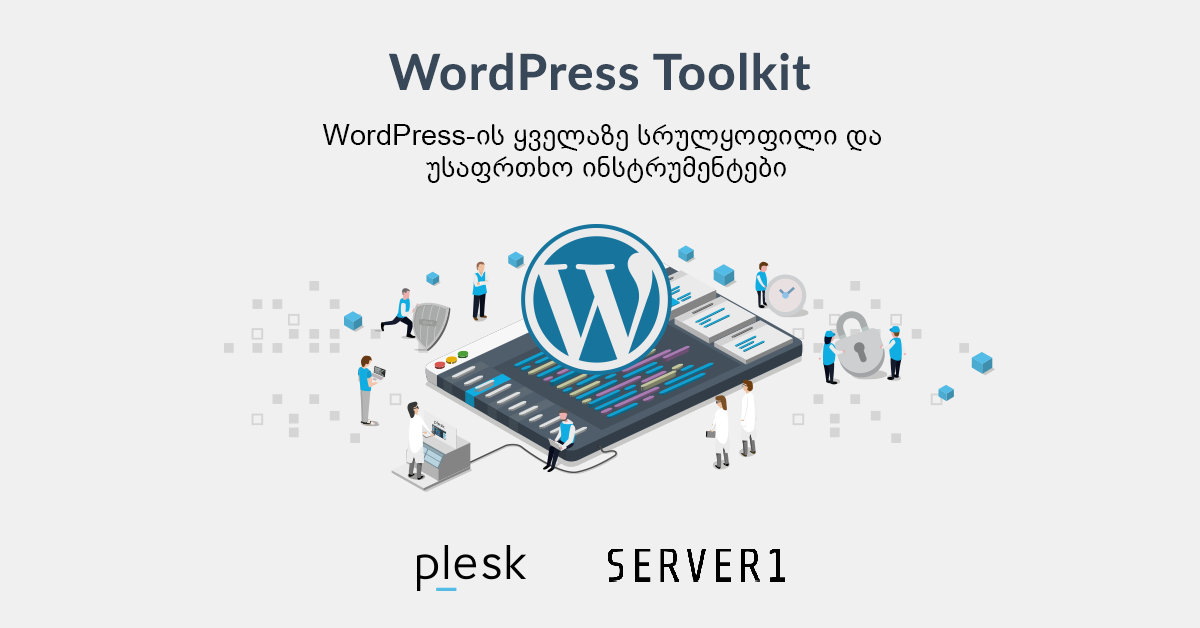 WordPress Toolkit from Server1